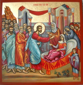 invierea fiiicei