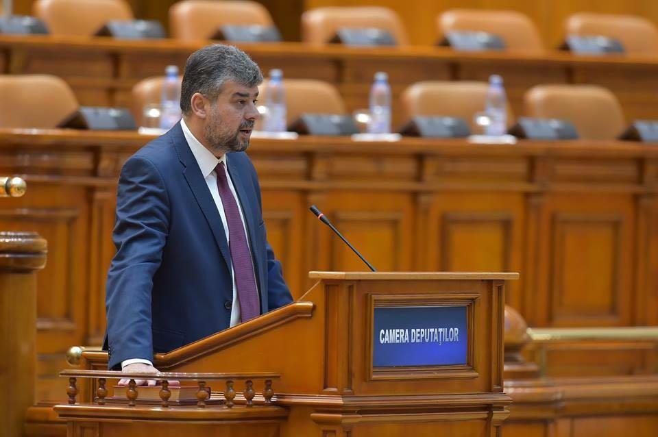 Deputat Marcel Ciolacu: Programul de guvernare al PSD-ALDE produce primele rezultate pozitive