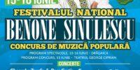 Poster_Benone_Sinulescu_Festival-editia-3_B